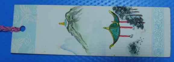 50~70年代手绘书签--9_价格3元_第1张_中国收藏热线