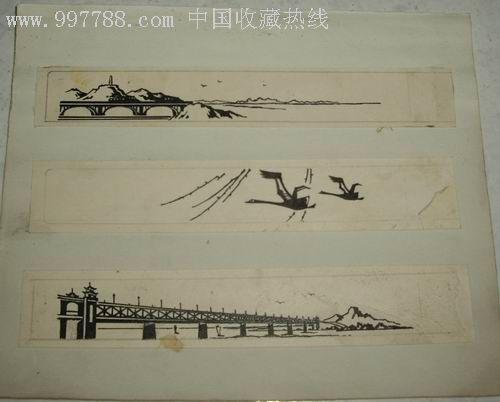 77-79年,平面书签,山东,硬纸,长方形,套件 简介: 70年代手绘书签9鲁松