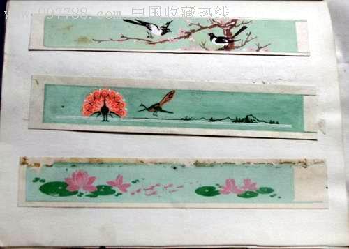 70年代手绘书签10_价格元_第1张_中国收藏热线