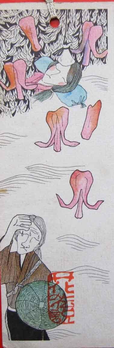 长方形的卡通书签图片