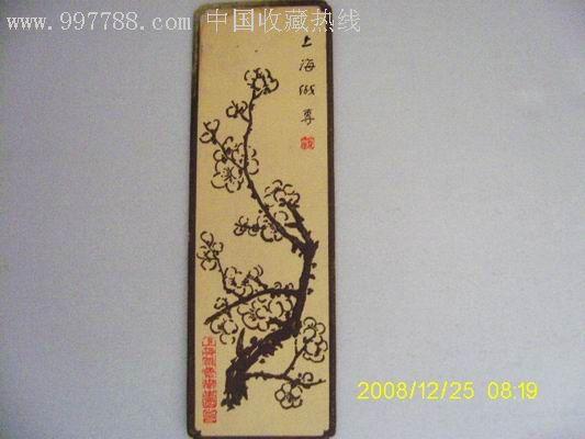 梅花-价格:10元-se3574625-书签/藏书票-零售-中国