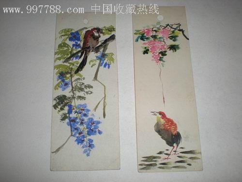 绘画书签2张_价格元_第1张_中国收藏热线