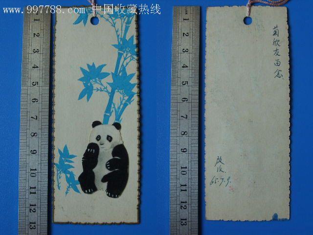 手绘竹子的粘贴熊猫_价格元