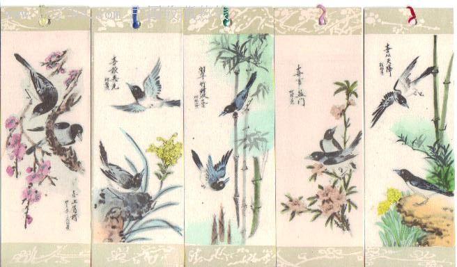 书签:花与鸟(5枚)