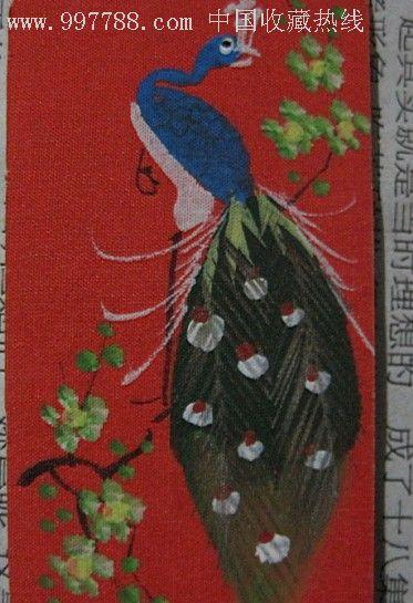 """早期手绘""""孔雀""""刻纸书签,书签/藏书票,书签/书花,动物"""