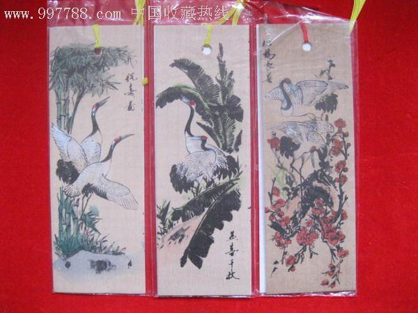 绘画书签6张套_价格元_第1张_中国收藏热线