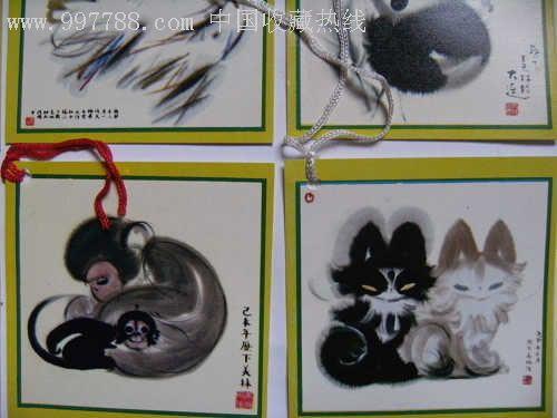 中国国际广播电台动物画书签6张一套书签泥塑韩美林作