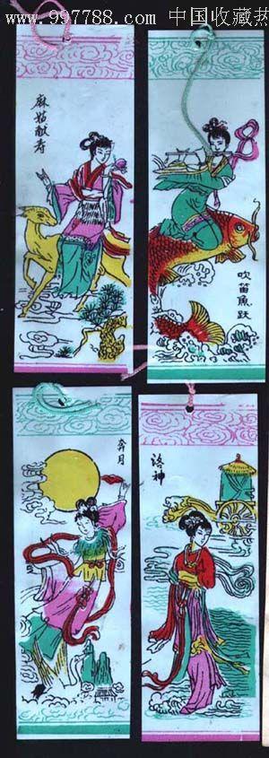 小学生长方形卡通书签
