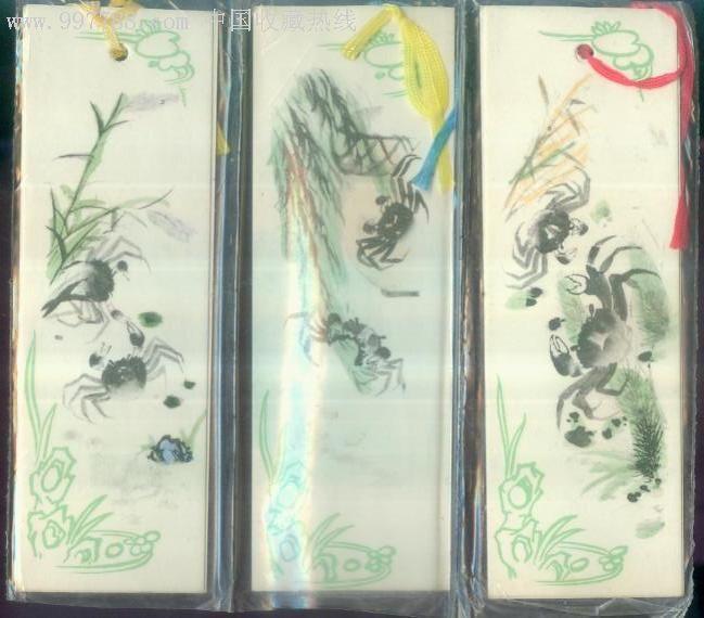 绘画书签--蟹_价格8元_第1张_中国收藏热线