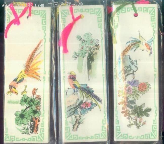 绘画书签--花鸟_价格8元_第2张_中国收藏热线