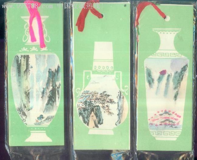 绘画书签--花瓶_价格8元_第1张_中国收藏热线