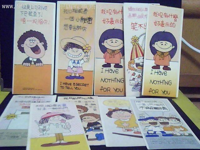 卡通书签10枚_价格元_第1张