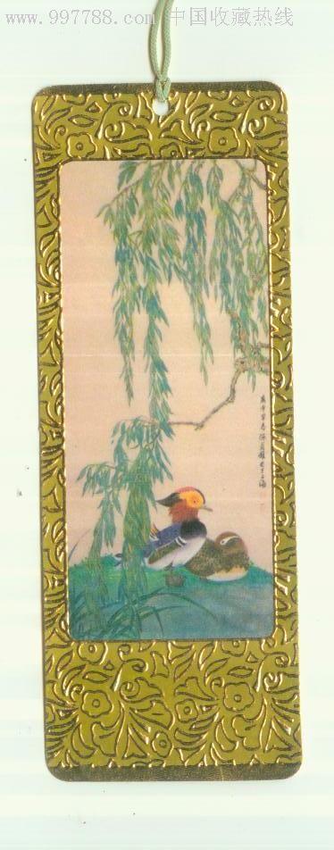 平面手绘图柳树