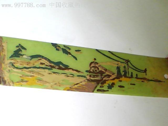 50年代火车手绘书签,书签/藏书票,书签/书花,风景建筑,五十年代(20