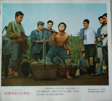 遗忘的角落-e52316-电影海报-零-7788收