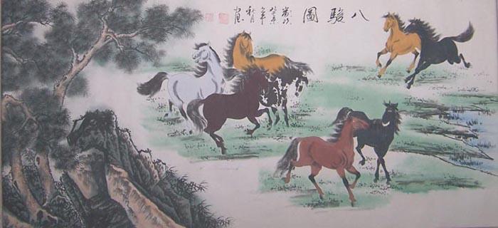 清皇族后裔爱新觉罗 毓山八骏图