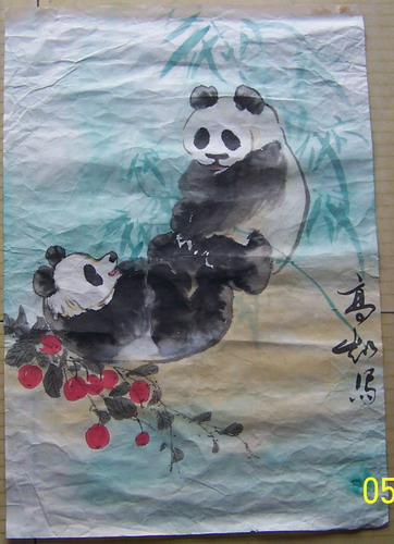 熊猫-价格:38元-se2580239-水粉/水彩原画-零售-中国