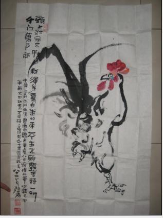 安徽老书画家铁蒲花鸟-大鸡图95*57图片