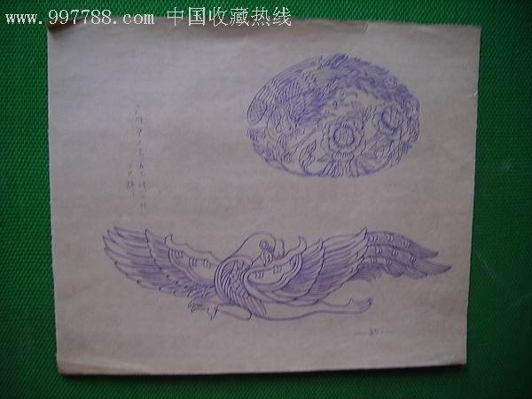 ,素描 速写,圆珠笔画原画,动物,六十年代 ,16开,se3793623