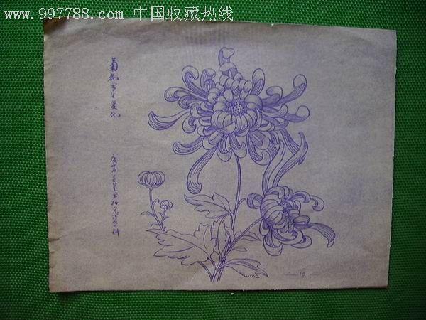 简笔画 各种花的手绘画法