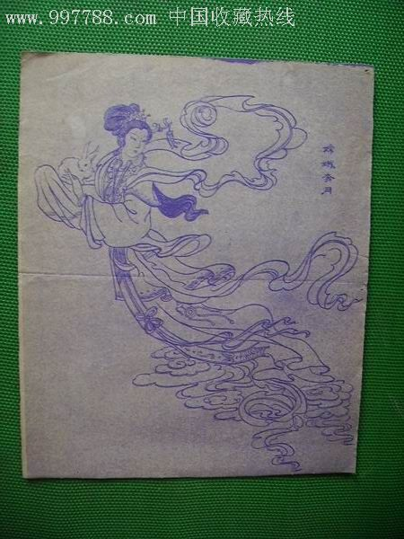 古作品 23 嫦娥奔月,人物国画原作,道释画原画,工笔淡彩画法,
