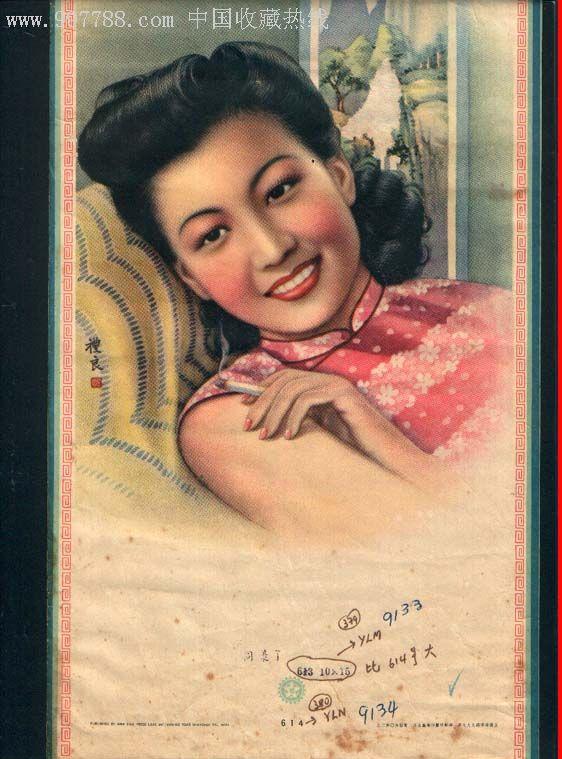 民国旗袍美女老年画