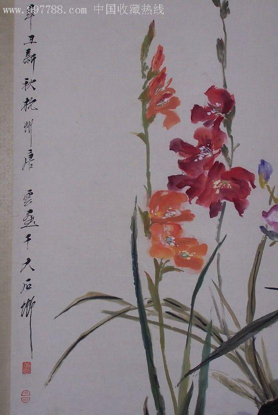 石头中国画步骤画法
