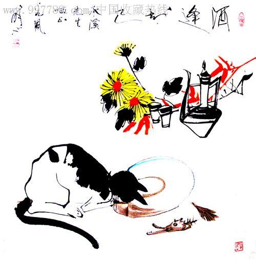 猫 品种: 花鸟国画原作-花鸟国画原作 属性: 畜兽画原画,,水墨/写意画