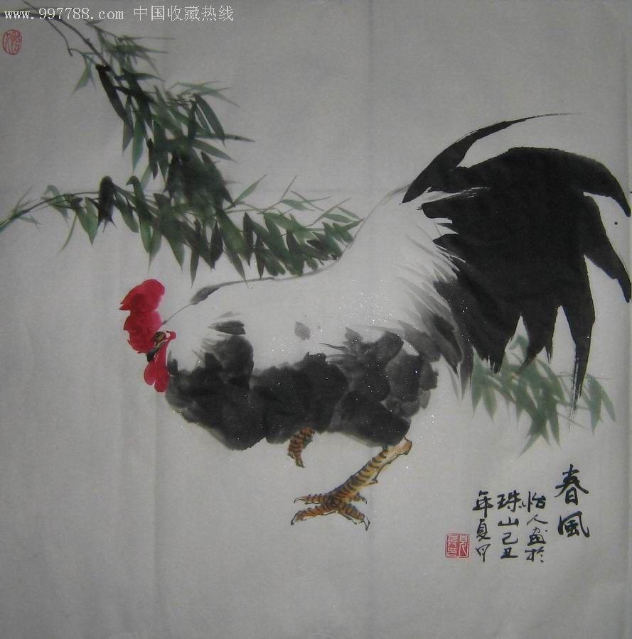 中国画写意花鸟4对开大鸡图《春风》