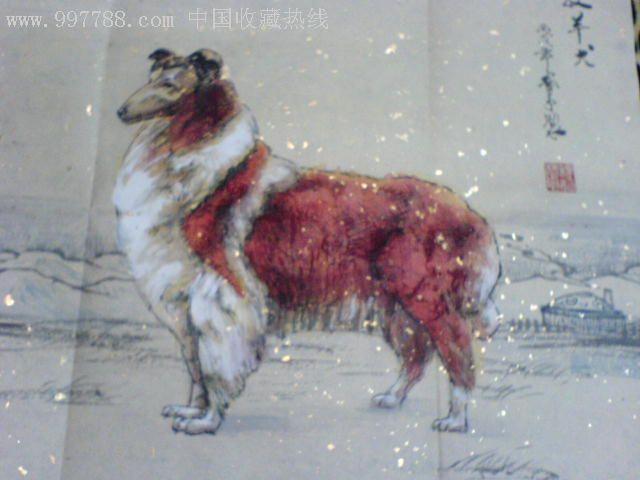 英国的国宝动物怎么画