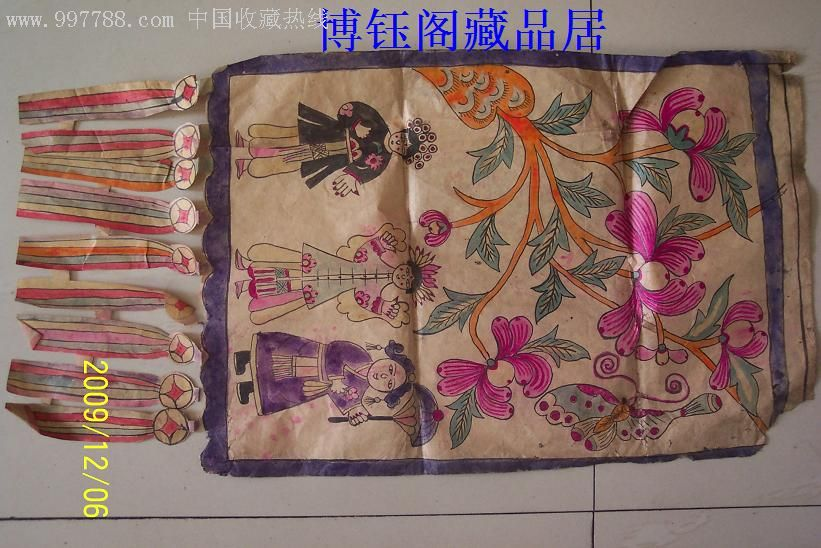 花卉三人物手绘包