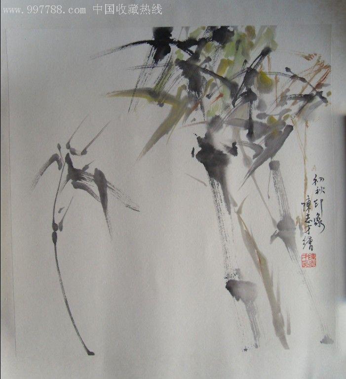 工笔画竹子的画法