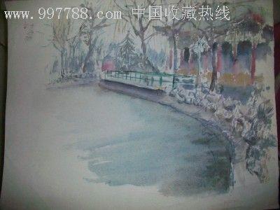 手绘水彩80年代画稿8(1986年西安公园湖景3)
