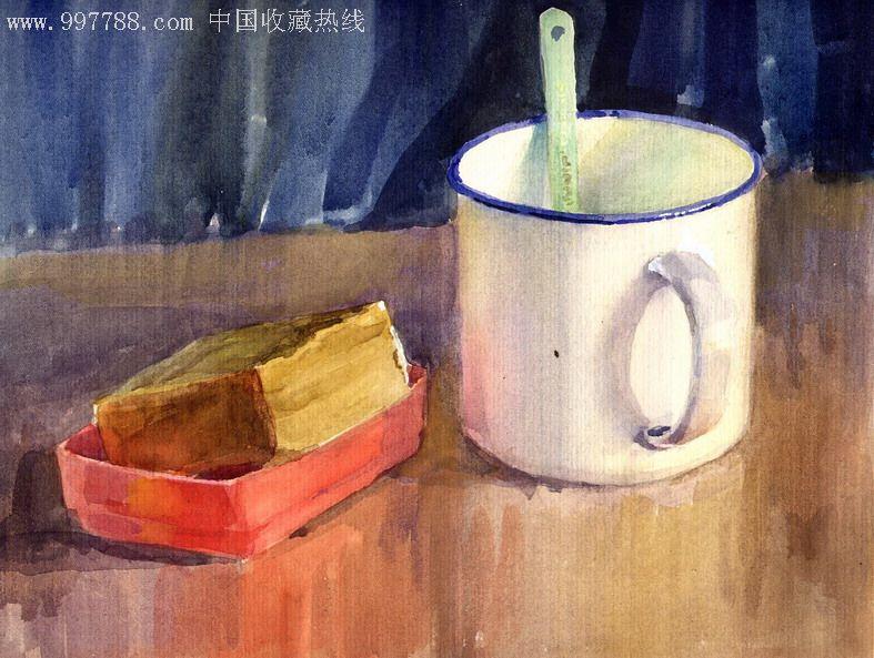 静物写生_水粉/水彩原画_雅园纸品【中国收藏热线】