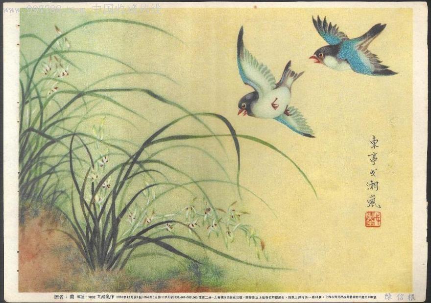 重彩工笔画大家--戈湘岚作品--《梅兰竹菊》一套