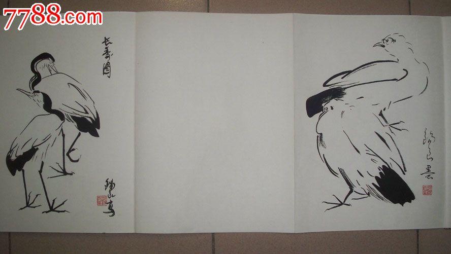 """李苦禅弟子,著名花鸟画家邓锡良""""飞禽,等动物墨画""""册页11张"""