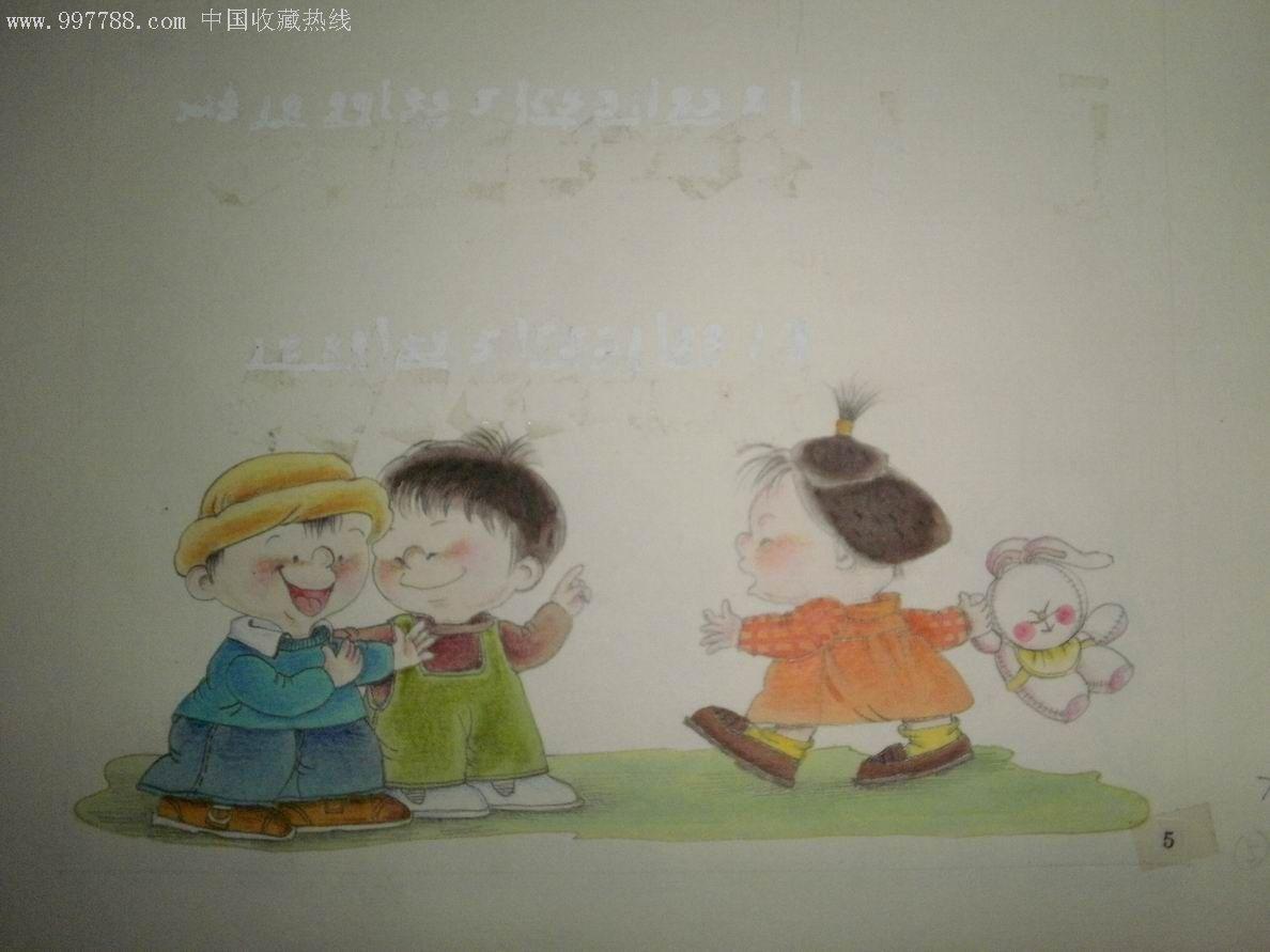 卡纸彩色手绘儿童画稿本24幅一套(附作品付印修改稿一