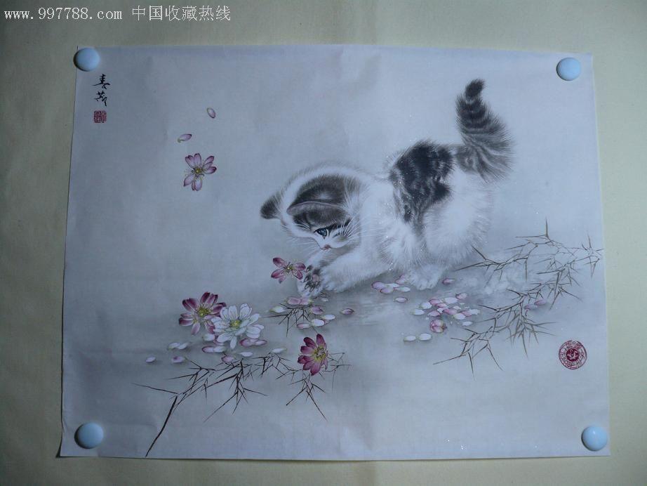 蜻蜓水墨画法步骵-国画大师 写意画 米春茂