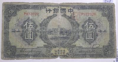 1918年 上海老地图