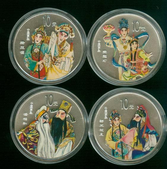 彩色银币《京剧三组》