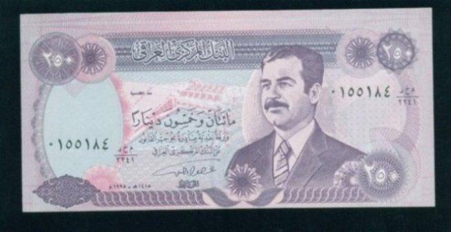带萨达姆头像的伊拉克250元钞票