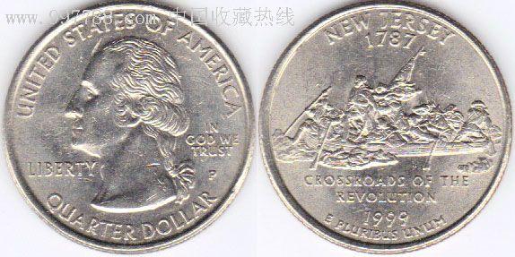 硬币 钱币收藏图片