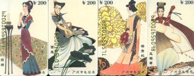 中国古代四大美女 价格:25元 se1484756
