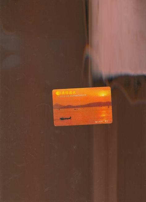辰信通讯卡式管理电话机卡