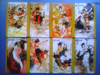 中国铁通充值卡古代八大美女一套