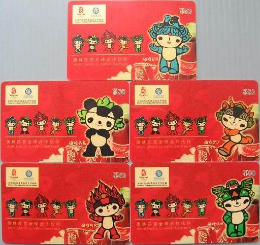 中国移动 可口可乐奥运福娃 收藏套卡 5全