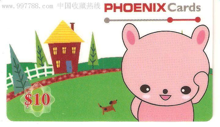 外国电话卡-卡通形象_价格3.5元