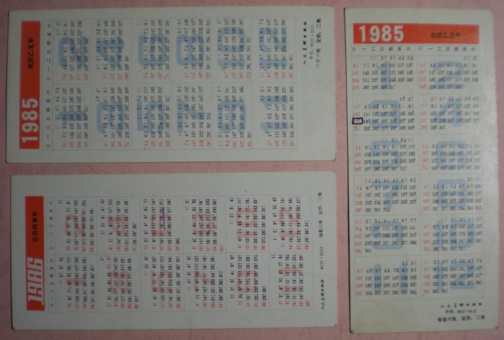 【80年代年历】图片