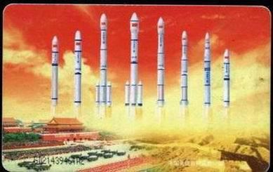 长征二号e运载火箭_价格1.2元