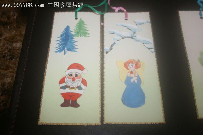 《圣诞节动漫》手绘书签